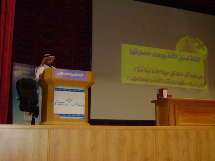 الدكتور عبدالعزيز الحميد