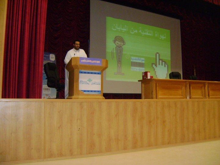 محمد بدوي في ورقة لهواة التقنية من اليابان